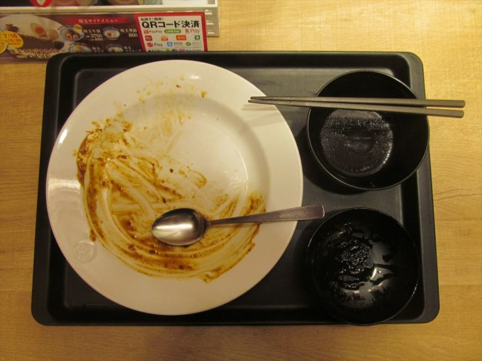 matsuya_ajitama_original_curry_20190717_122