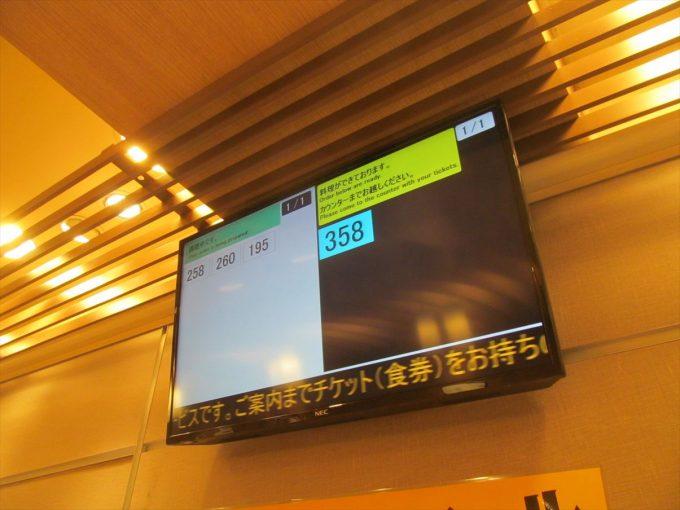 matsuya_beef_takenoko_oyster_itame_teishoku_20190723_043