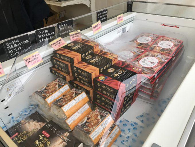 餃子フェス_NAKANO_中野_2019_前年おみやげ品たち_1205_20190829