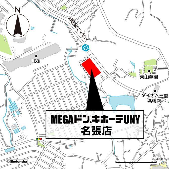 MEGAドンキホーテUNY名張店_地図_1205_20190826