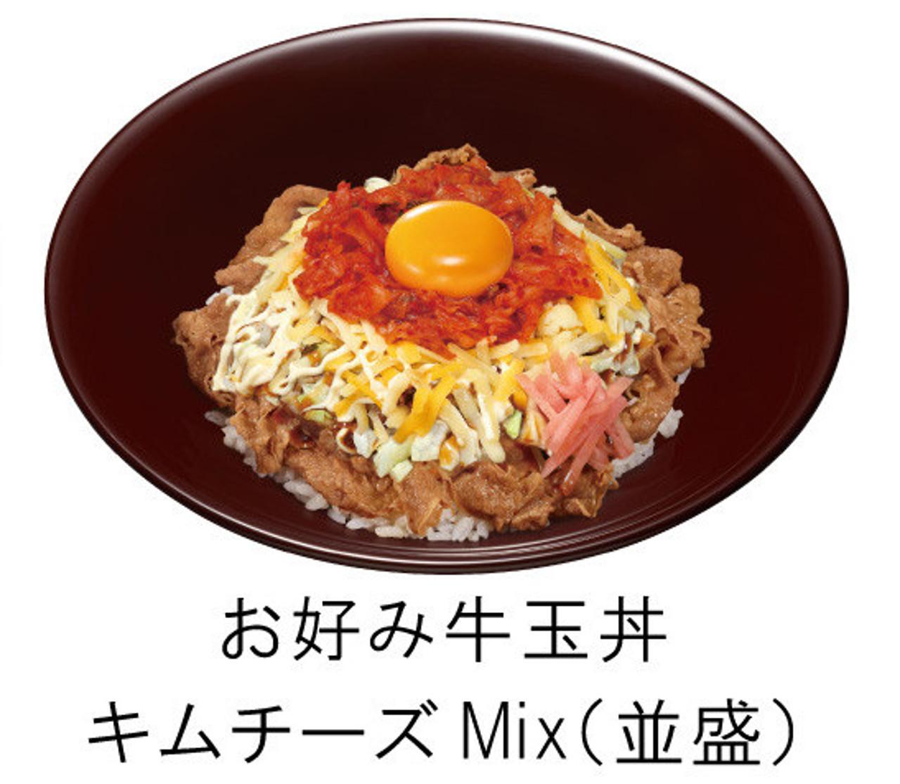 すき家_お好み牛玉丼キムチーズMix2019_販売開始アイキャッチ1280