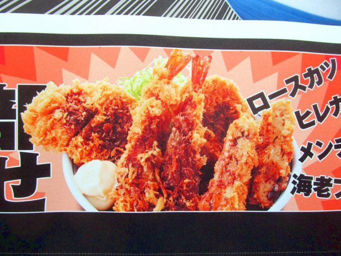 かつや全部のせカツ丼and定食2019販売開始予告アイキャッチ1280調整後