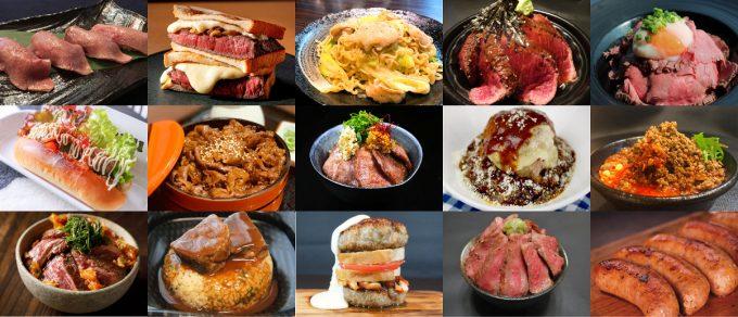 肉フェスさいたま新都心2019_肉料理コラージュ_1205_20190822