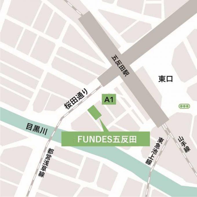 ファンデス五反田_地図_1205_20190803修正