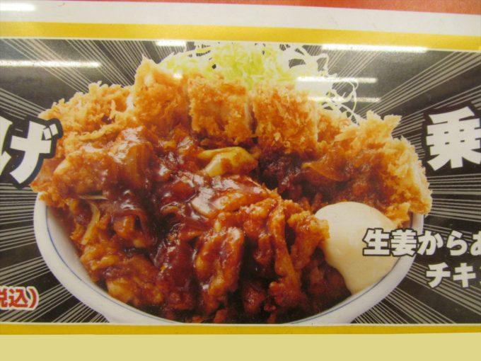 katsuya_shogadare_chicken_cutlet_20190809_015