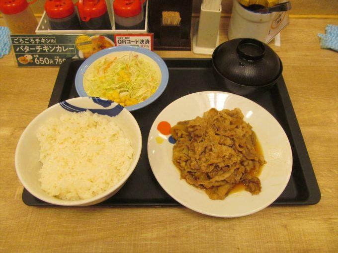 matsuya_gourmet_set_20190827_035