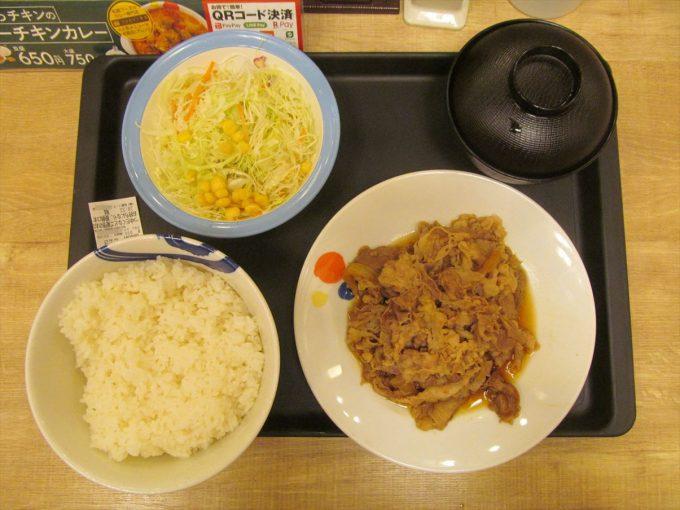 matsuya_gourmet_set_20190827_037