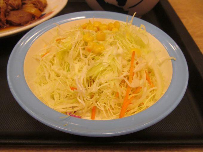 matsuya_gourmet_set_20190827_044