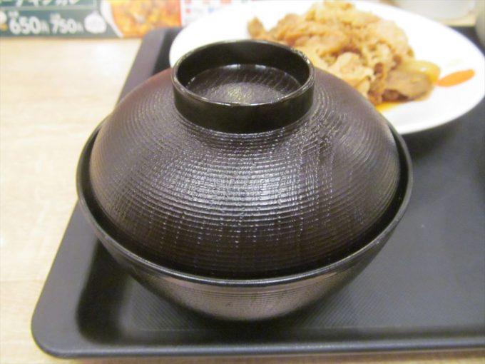 matsuya_gourmet_set_20190827_046