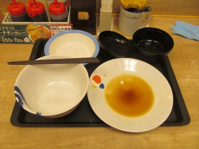 matsuya_gourmet_set_20190827_095