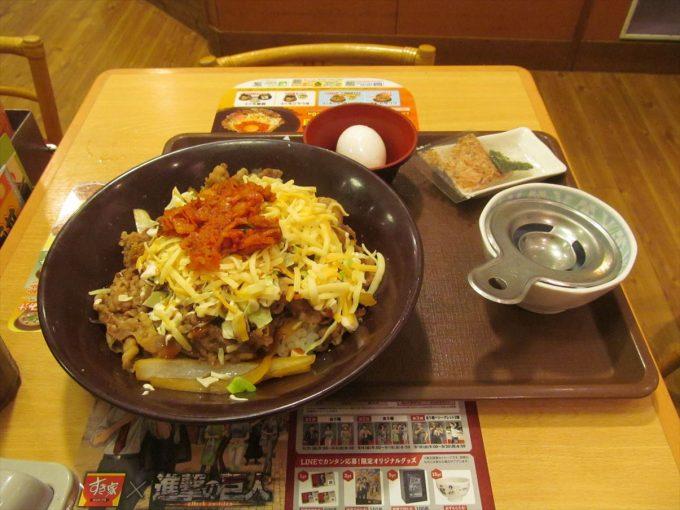sukiya_okonomi_gyutama_kimuchi_cheese_mix_20190821_037
