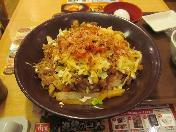 sukiya_okonomi_gyutama_kimuchi_cheese_mix_20190821_096