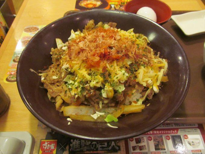 sukiya_okonomi_gyutama_kimuchi_cheese_mix_20190821_100