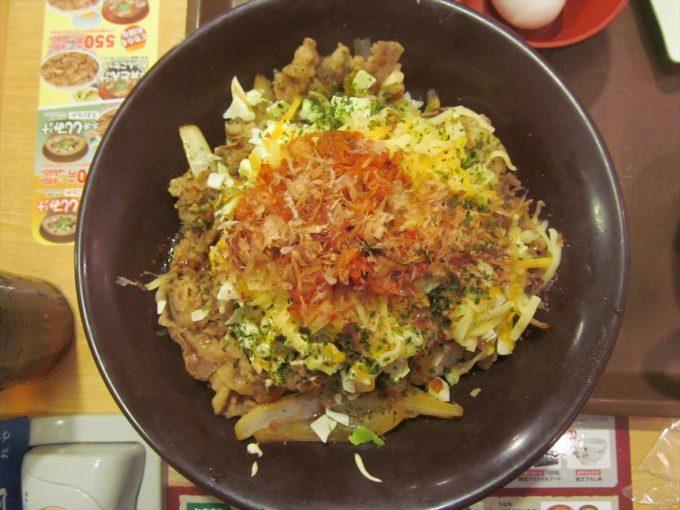 sukiya_okonomi_gyutama_kimuchi_cheese_mix_20190821_101