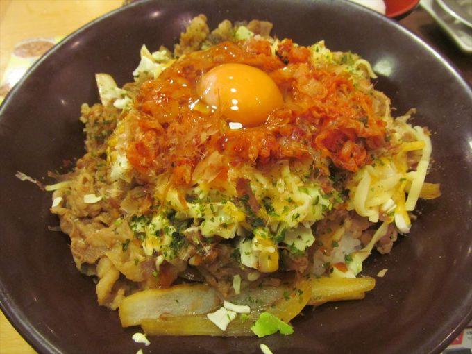 sukiya_okonomi_gyutama_kimuchi_cheese_mix_20190821_112