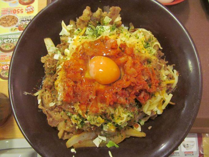 sukiya_okonomi_gyutama_kimuchi_cheese_mix_20190821_113