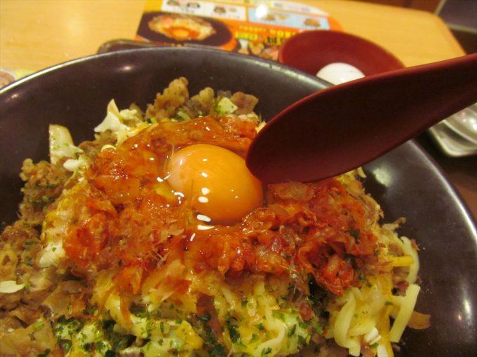 sukiya_okonomi_gyutama_kimuchi_cheese_mix_20190821_121