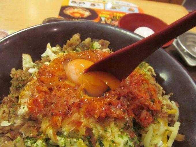 sukiya_okonomi_gyutama_kimuchi_cheese_mix_20190821_124