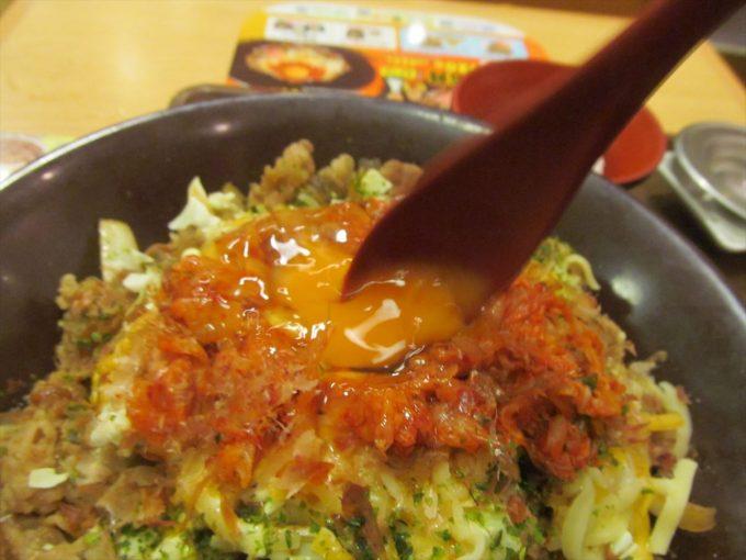 sukiya_okonomi_gyutama_kimuchi_cheese_mix_20190821_125