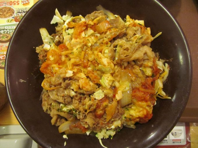 sukiya_okonomi_gyutama_kimuchi_cheese_mix_20190821_130
