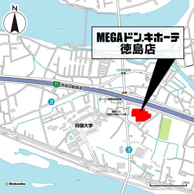 MEGAドンキホーテ徳島店_地図_20190912