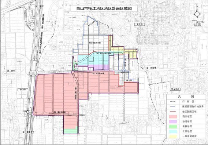 白山市横江地区地区計画区域図_1205_20190920