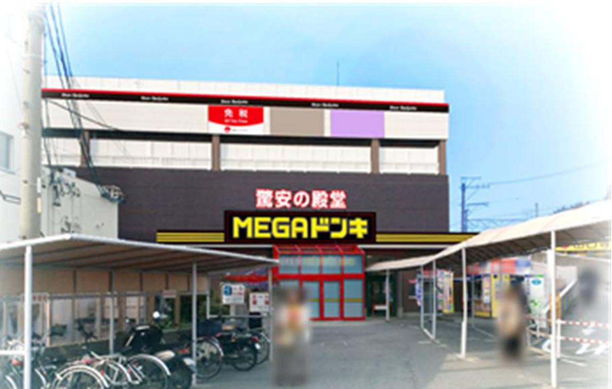 MEGAドンキホーテUNY武豊店_外観イメージ切り抜き_1205_20190916
