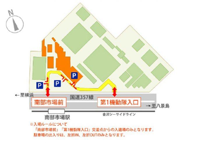 ブランチ横浜南部市場_アクセスマップ_地図_1205_20190917