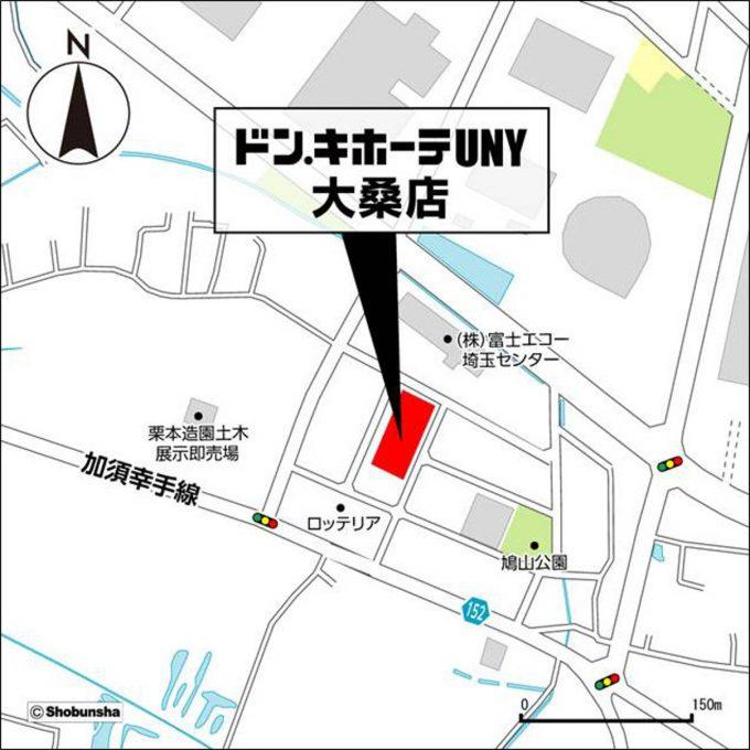 ドンキホーテUNY大桑店_地図_1205_20190924