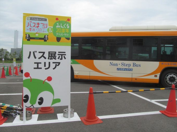 bus_matsuri_in_toyosu_20190928_104