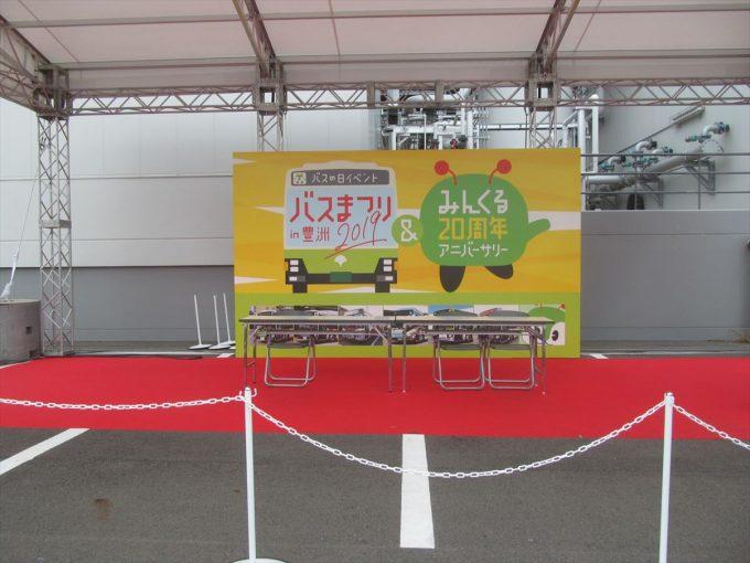 bus_matsuri_in_toyosu_20190928_107