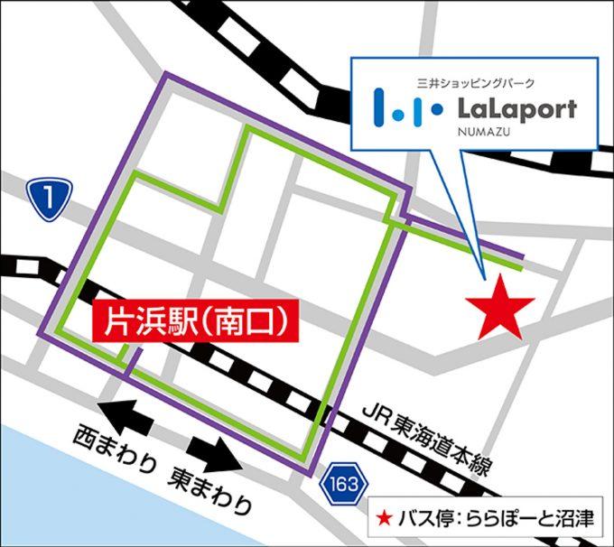 片浜駅からららぽーと沼津バス路線図1205_20190929