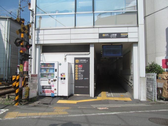 東急世田谷線上町駅に来ました20190902