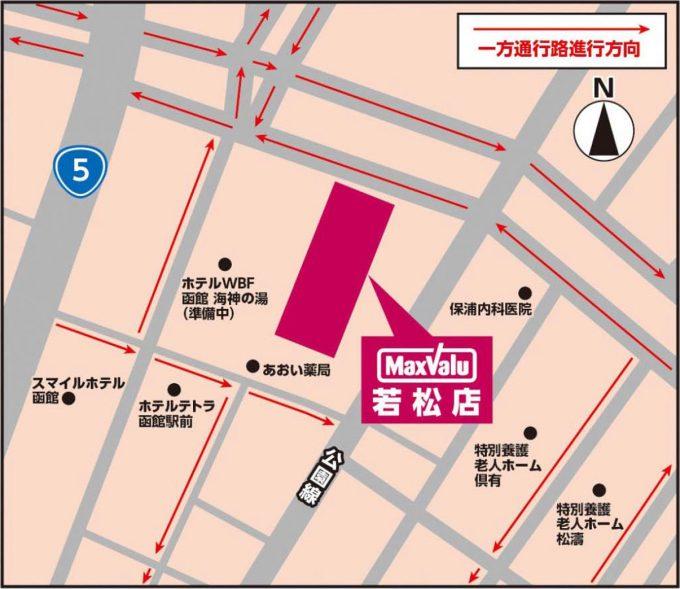 マックスバリュ若松店_周辺地図_1205_20190921