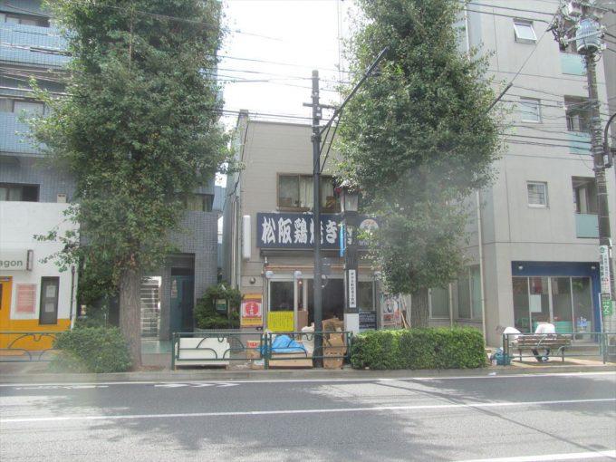 radio_shokudo_setagaya_open_day_morning_20190907_005