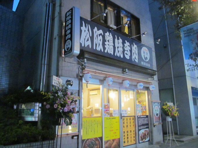 radio_shokudo_setagaya_pre_open_20190907_003