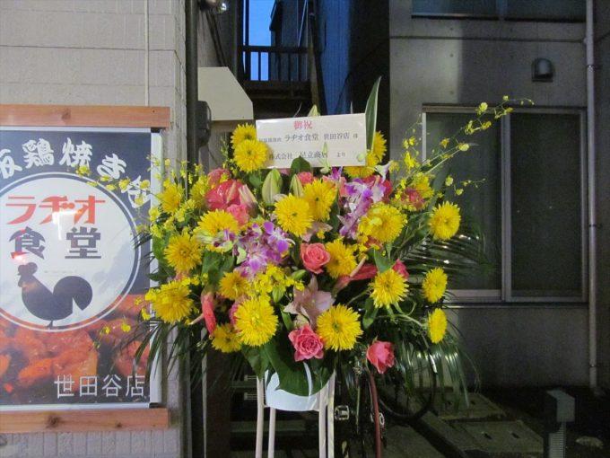 radio_shokudo_setagaya_pre_open_20190907_013