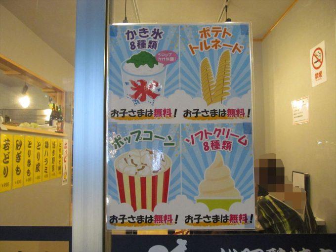 radio_shokudo_setagaya_pre_open_20190907_027