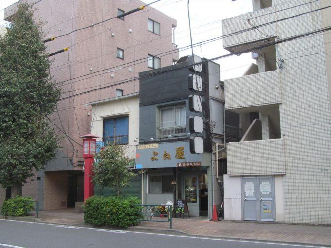 yoneya_setagaya_kamimachi_20190920_008