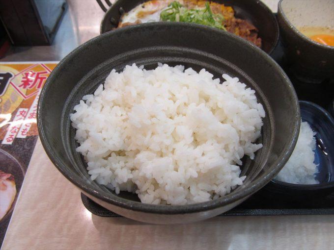 yoshinoya_tsukimi_gyutoji_gozen_20190905_038