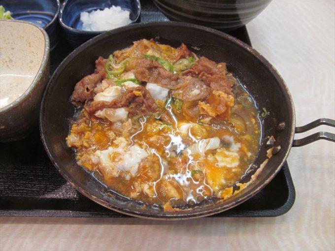 yoshinoya_tsukimi_gyutoji_gozen_20190905_104