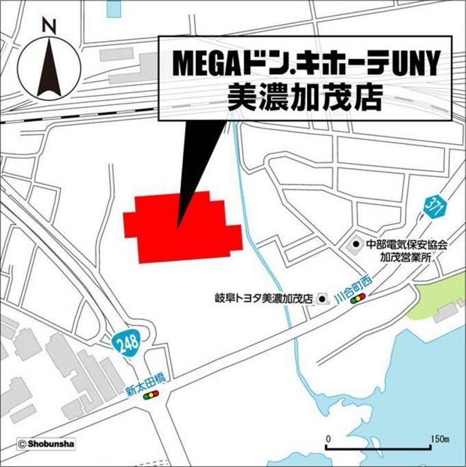 MEGAドンキホーテUNY美濃加茂店_地図_1205_20191021