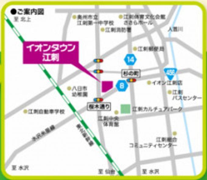 イオンタウン江刺_地図_1205_20191005