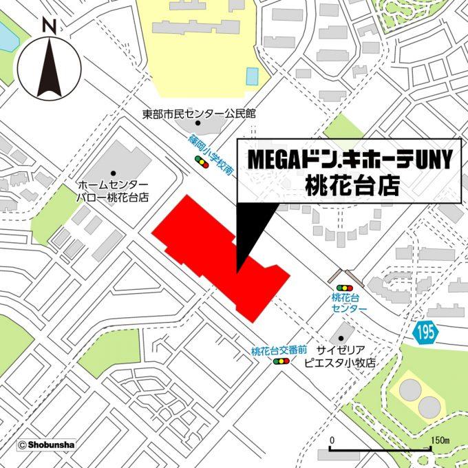 MEGAドンキホーテ桃花台店_地図_1205_20191030