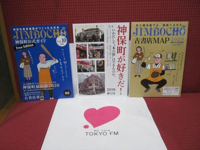 abe02-jinbocho-kyoritsukodo-20191027-069