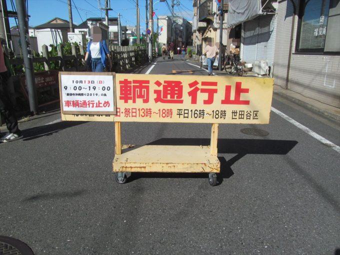 akisamiyo-gotokuji-okinawa-festival-20191013-009