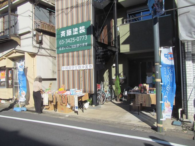 akisamiyo-gotokuji-okinawa-festival-20191013-014