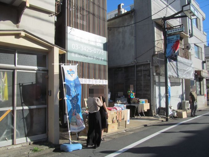 akisamiyo-gotokuji-okinawa-festival-20191013-016