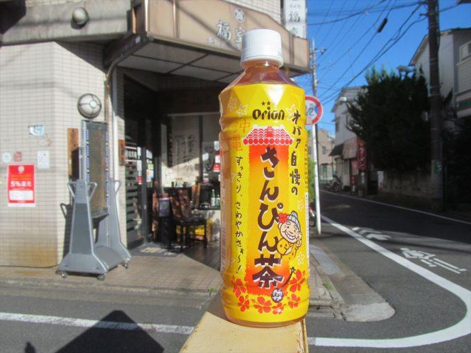 akisamiyo-gotokuji-okinawa-festival-20191013-019