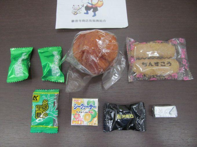 akisamiyo-gotokuji-okinawa-festival-20191013-046